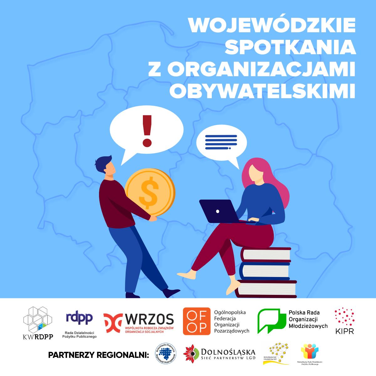 Zaproszenie na otwarte spotkanie z organizacjami obywatelskimi z województwa dolnośląskiego
